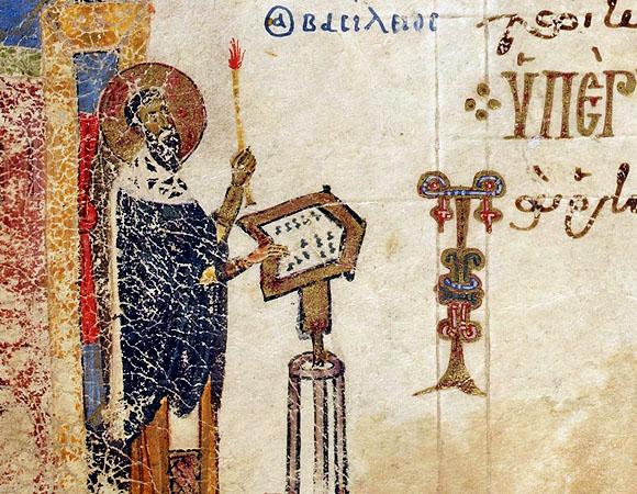 vasile cel mare, psaltire bizantina, s11 IN