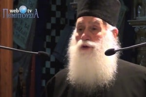 Elder Ephraim from Simonos Petra: The Experience of Orthodox Church