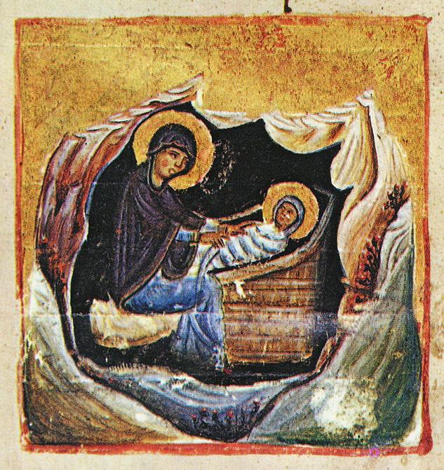Nasterea Domnului, manuscris athonit, s11 in