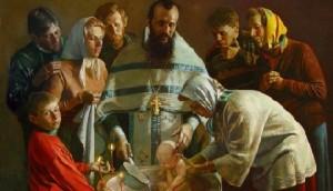 vaptisma
