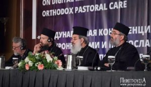 Watch the presentations of the 1st International Conference of Digital Media and Orthodox Pastoral Care (DMOPC15 )