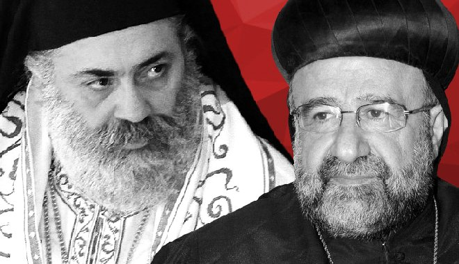 PETITION ON THE ABDUCTION OF THE TWO HIERARCHS OF ALEPPO SYRIA