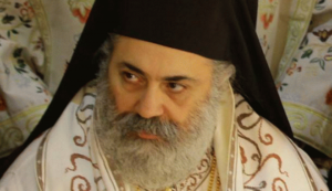 "Metropolitan Paul of Aleppo to all the Orthodox Hierarchs: ""My chains, the bond of our unity"""