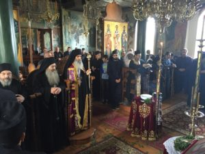 The Celebration of the Elevation of the Precious Cross at the Athoniada Academy