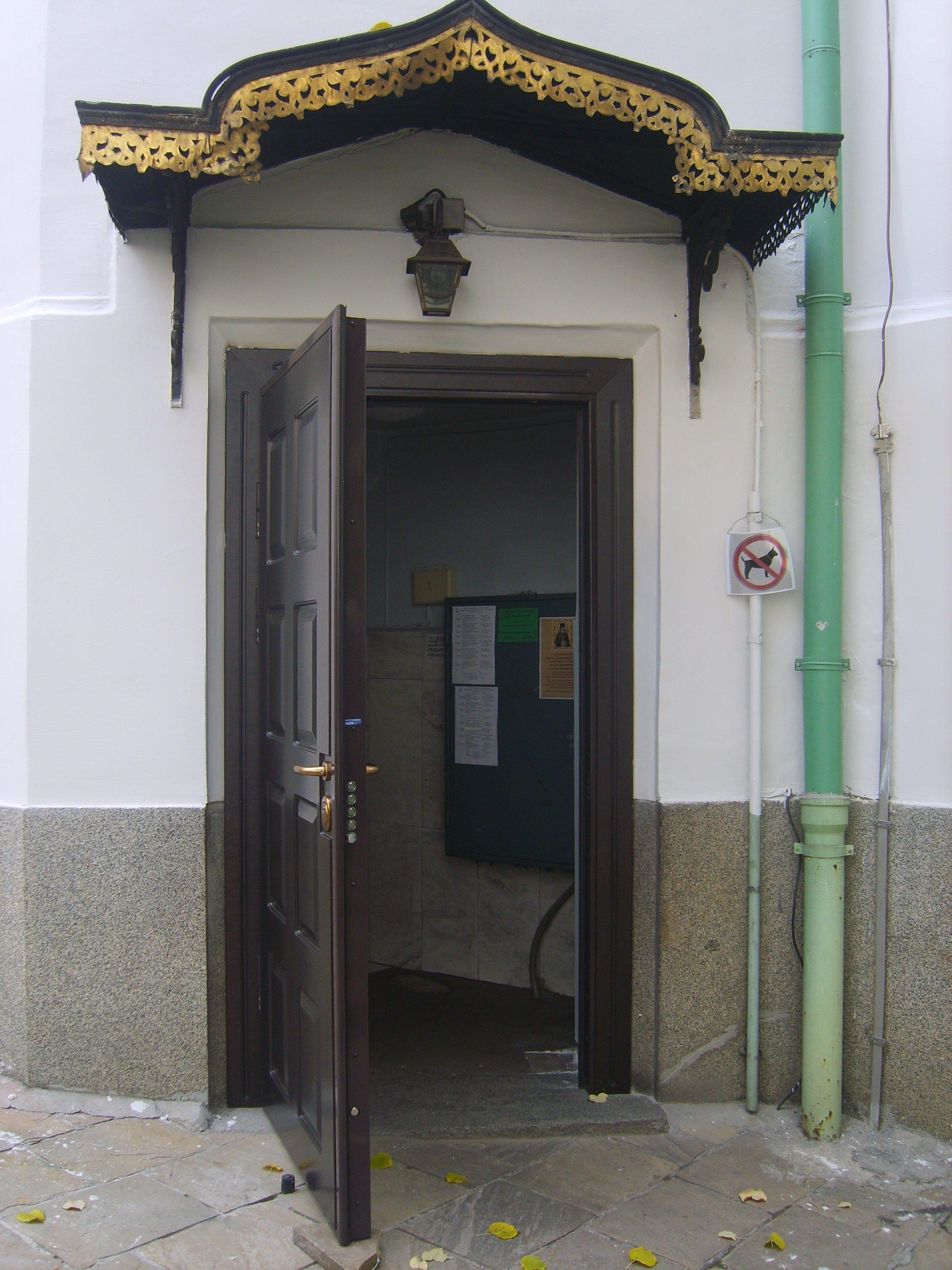 russchurchcrypt