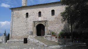 The Holy Monastery of Our Lady of Tsouka, Ioannina