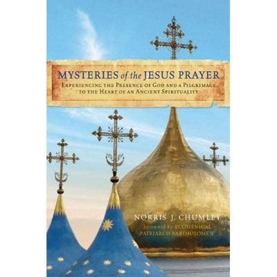 Mysteries-of-the-Jesus-Prayer2