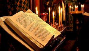 Scripture is interpreted through Scripture