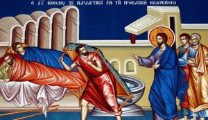 On the Sunday of the Paralytic