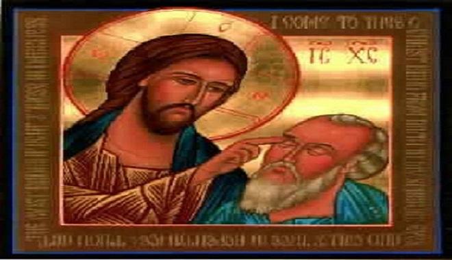 Jesus Heals Blind Man Upslider