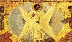 The Transfiguration of the Saviour