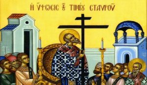 Christ's Discussion with Nicodemus – Sunday before the Elevation of the Cross