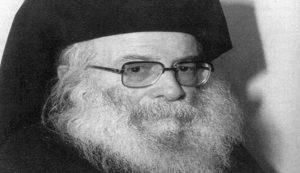 Archimandrite Agathangelos Mikhaïlidis- Xenofontinos (1908-1991)