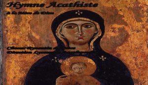 'Triumphant Leader' (setting by Georgios Raidestinos), Greek Byzantine Choir
