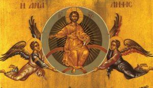 Sermon on Ascension Day
