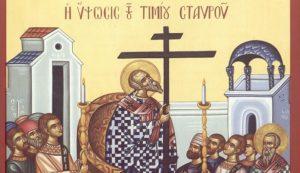The Exaltation of the Precious Cross