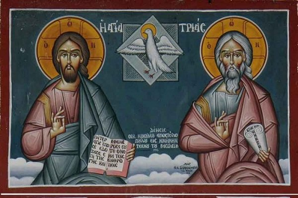 The depiction of the three persons of the Holy Trinity