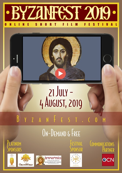 Byzanfest 2019 21st Jul – 4th Aug