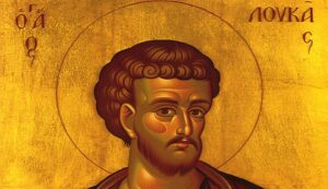 Sermon on the feast day of St Luke the Evangelist