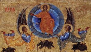 The Ascension of Jesus Christ in Glory