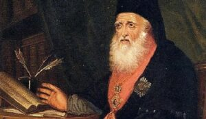 The 3rd 'Evyenios Voulgaris' Scholarship Programme for Advanced Studies in Orthodox Spiritual Life and Theology