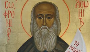 The Prophetic Ministry of the Word of God in Saint Sophrony