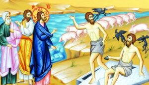 Miracle and Cure (5th Sunday of Matthew)